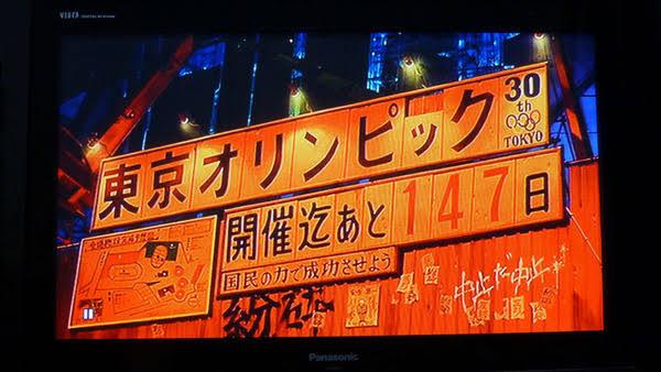 新型 肺炎 オリンピック 中止 もう東京オリンピックは中止ってことですよね。新型肺炎が半年で治ま...